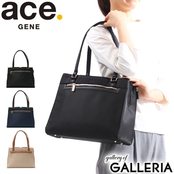 ビジネスバッグ トートバッグ SLIMALEE | ギャレリア Bag&Luggage | 詳細画像1