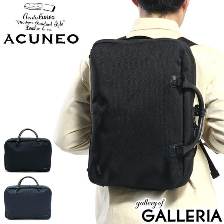 ビジネスバッグ ACUNEO リュック   ギャレリア Bag&Luggage   詳細画像1