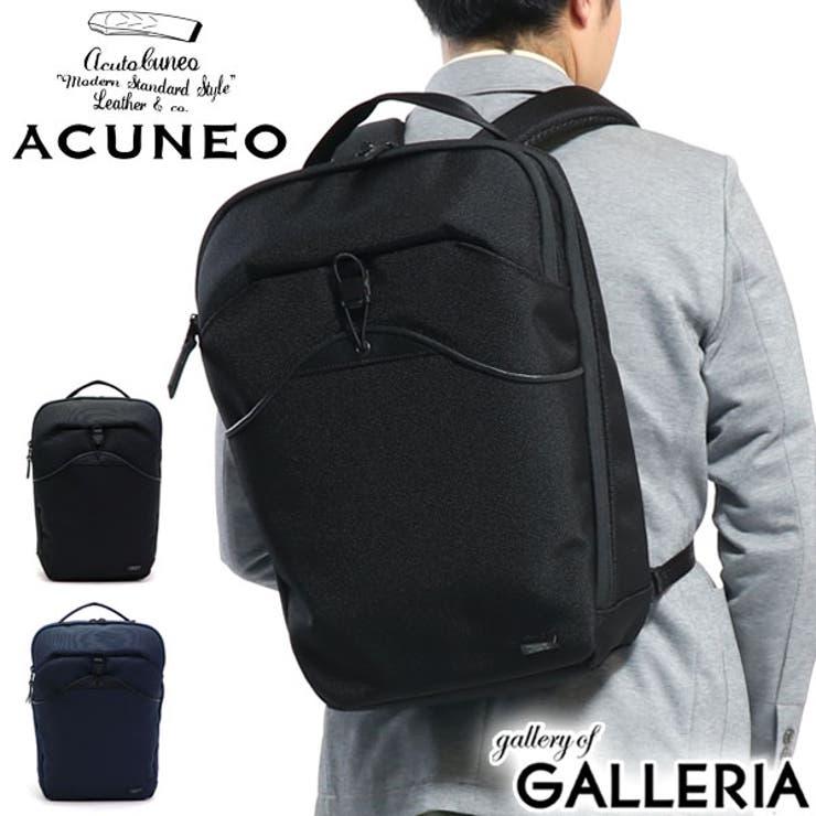 リュック ACUNEO バックパック | ギャレリア Bag&Luggage | 詳細画像1