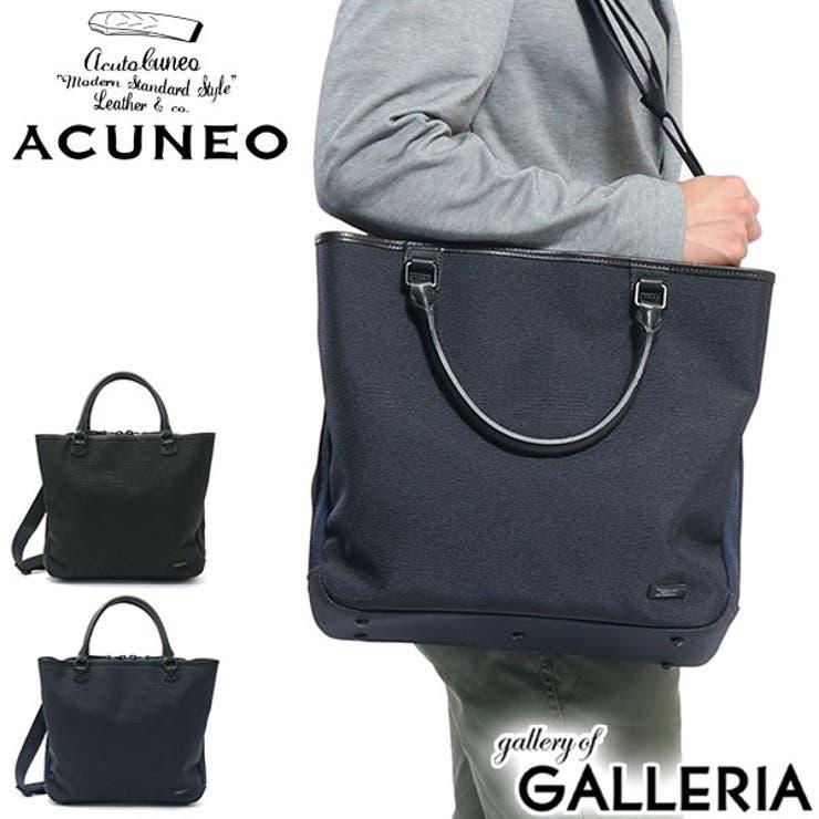 トートバッグ ACUNEO トート | ギャレリア Bag&Luggage | 詳細画像1