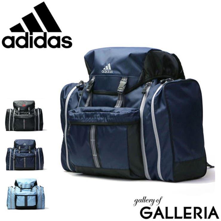 リュック adidas サブリュック   ギャレリア Bag&Luggage   詳細画像1