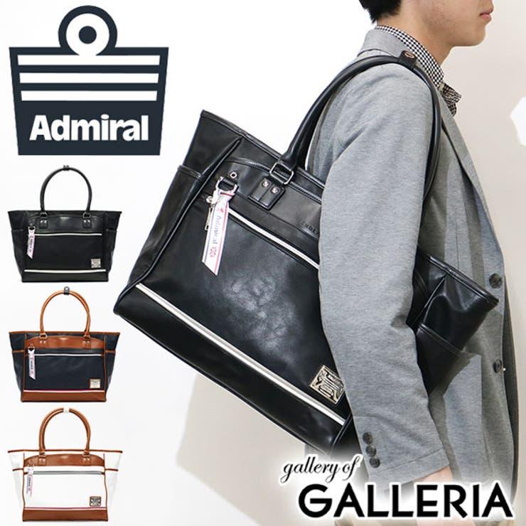 トートバッグ Admiral バッグ   ギャレリア Bag&Luggage   詳細画像1