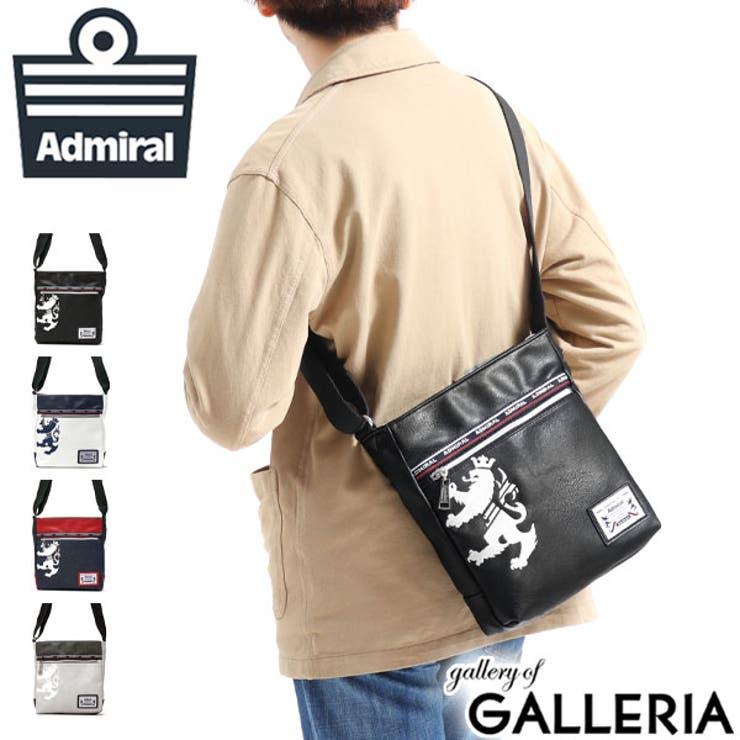 ショルダー Admiral バッグ | ギャレリア Bag&Luggage | 詳細画像1