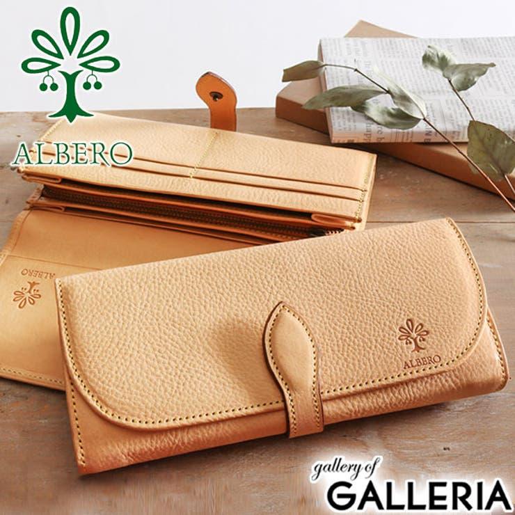 長財布 ALBERO 財布 | ギャレリア Bag&Luggage | 詳細画像1