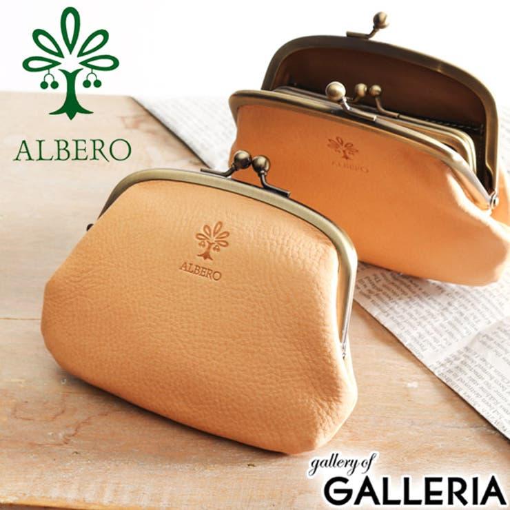 財布 ALBERO がま口財布   ギャレリア Bag&Luggage   詳細画像1