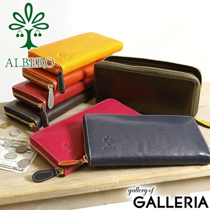 長財布 ALBERO ラウンドファスナー長財布 | ギャレリア Bag&Luggage | 詳細画像1