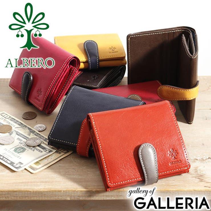 二つ折り財布 ALBERO 財布 | ギャレリア Bag&Luggage | 詳細画像1
