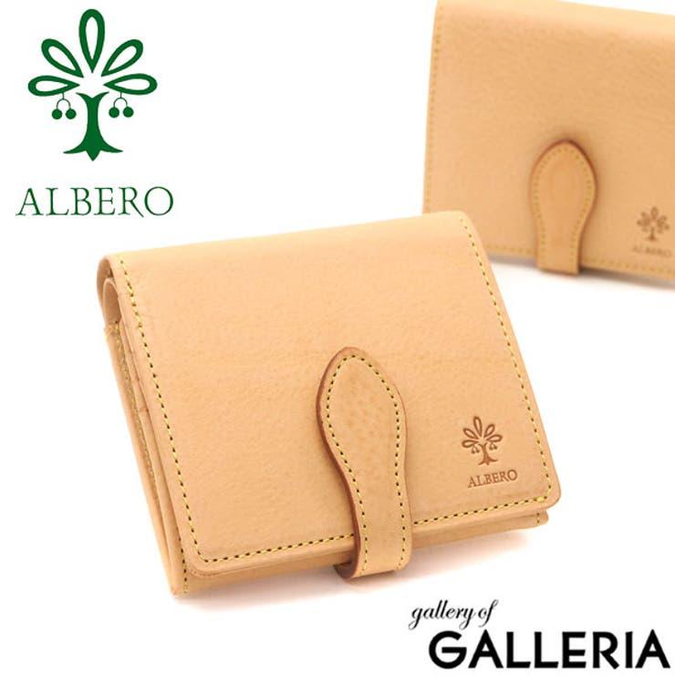 財布 ALBERO 二つ折り | ギャレリア Bag&Luggage | 詳細画像1