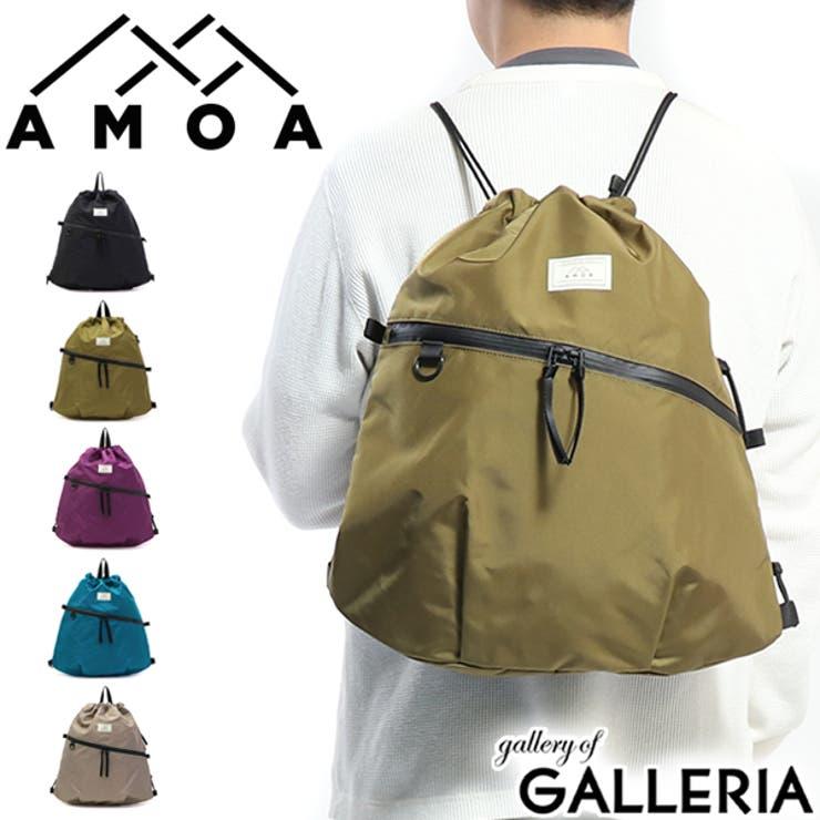 リュック AMOA ナップサック | ギャレリア Bag&Luggage | 詳細画像1