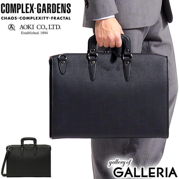 ビジネスバッグ コンプレックスガーデンズ COMPLEX | ギャレリア Bag&Luggage | 詳細画像1