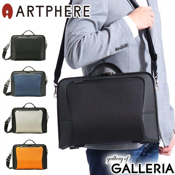 ショルダーバッグ Forte フォルテ | ギャレリア Bag&Luggage | 詳細画像1
