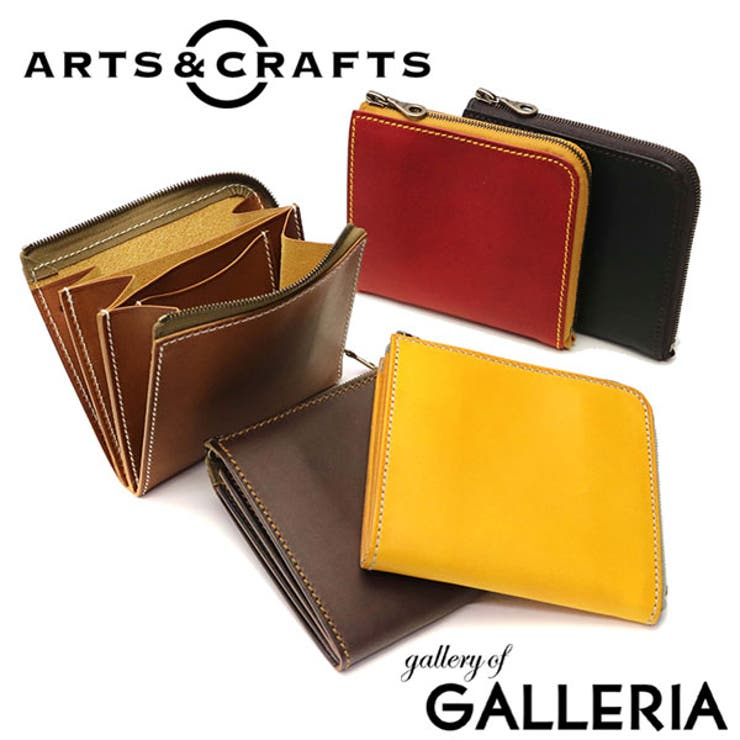 財布 ARTS&CRAFTS ミニ財布 | ギャレリア Bag&Luggage | 詳細画像1