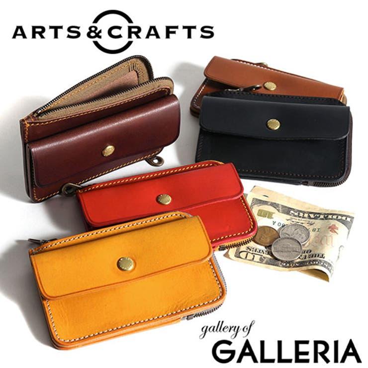財布 ARTS&CRAFTS L字ファスナー財布 | ギャレリア Bag&Luggage | 詳細画像1