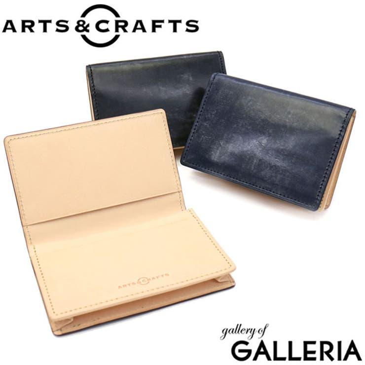 名刺入れ ARTS&CRAFTS カードケース   ギャレリア Bag&Luggage   詳細画像1