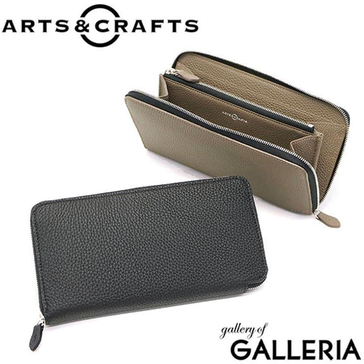 長財布 ARTS&CRAFTS ラウンドファスナー   ギャレリア Bag&Luggage   詳細画像1