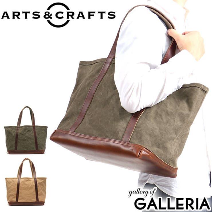 トートバッグ ARTS&CRAFTS バッグ   ギャレリア Bag&Luggage   詳細画像1