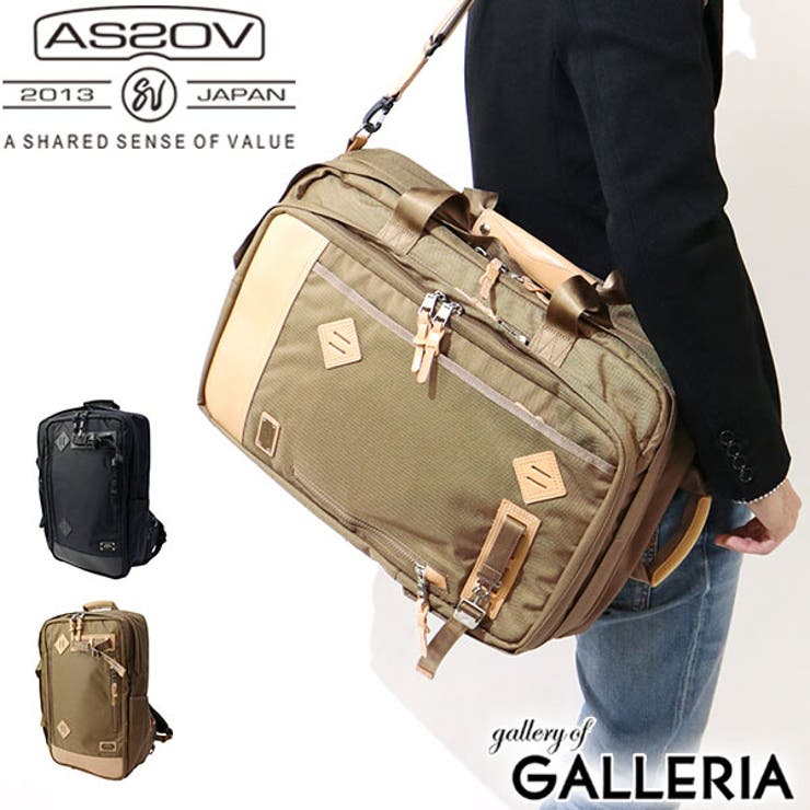 AS2OV ビジネスバッグ ブリーフケース | ギャレリア Bag&Luggage | 詳細画像1