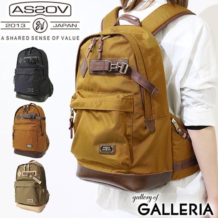 リュック AS2OV デイパック   ギャレリア Bag&Luggage   詳細画像1