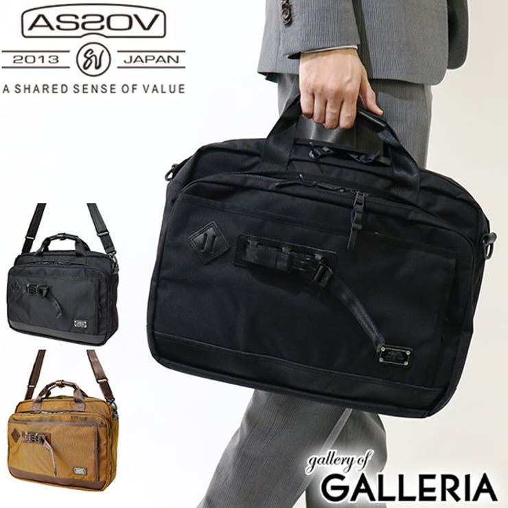 AS2OV ビジネスバッグ 2WAY   ギャレリア Bag&Luggage   詳細画像1