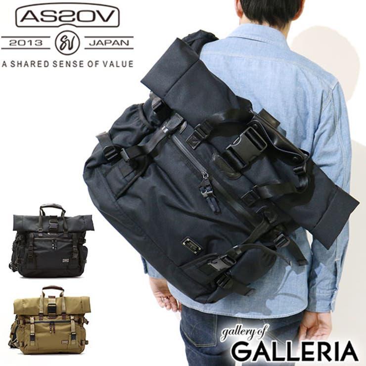 2WAYトート AS2OVメッセンジャーバッグ ショルダー | ギャレリア Bag&Luggage | 詳細画像1