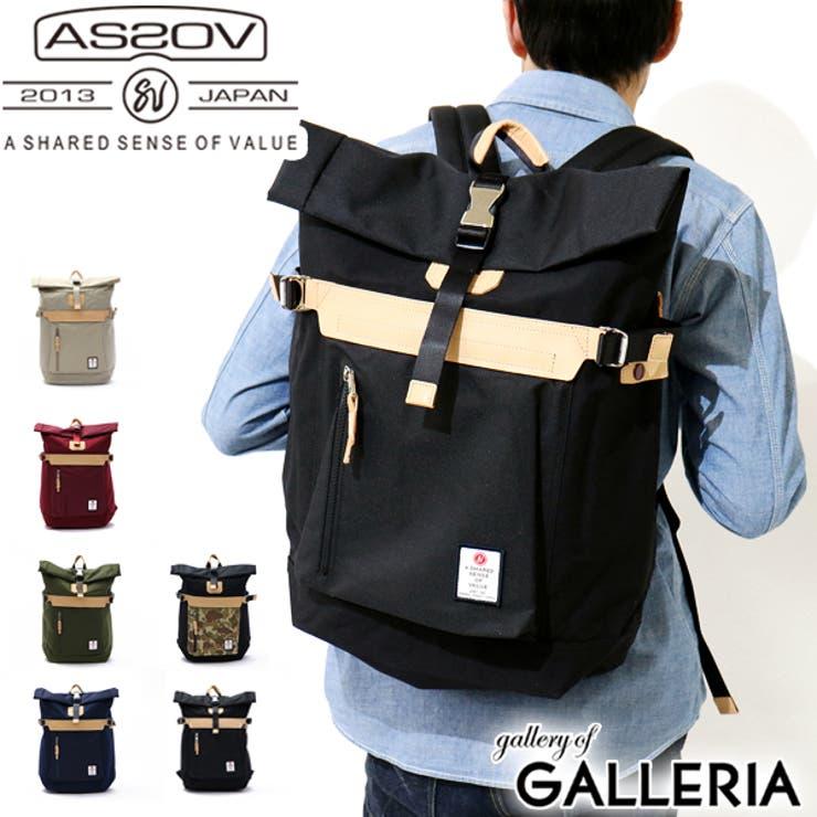 リュック AS2OV バックパック | ギャレリア Bag&Luggage | 詳細画像1