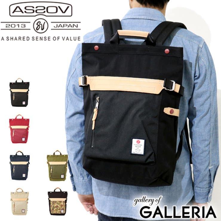 リュック AS2OV バックパック   ギャレリア Bag&Luggage   詳細画像1