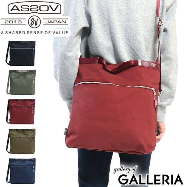 ショルダーバッグ AS2OV サコッシュ | ギャレリア Bag&Luggage | 詳細画像1