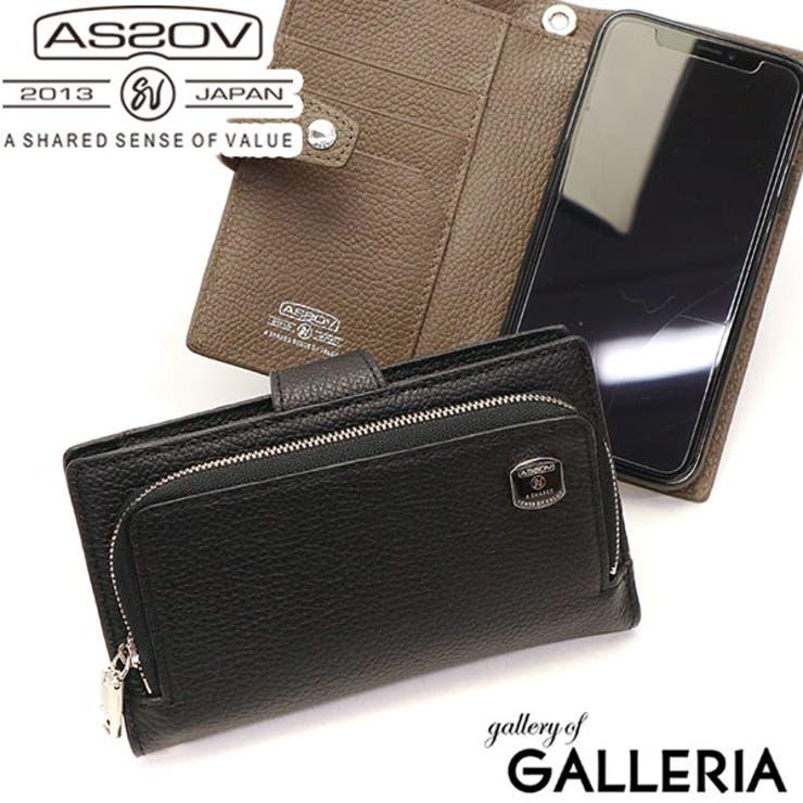 財布 AS2OV 二つ折り財布 | ギャレリア Bag&Luggage | 詳細画像1