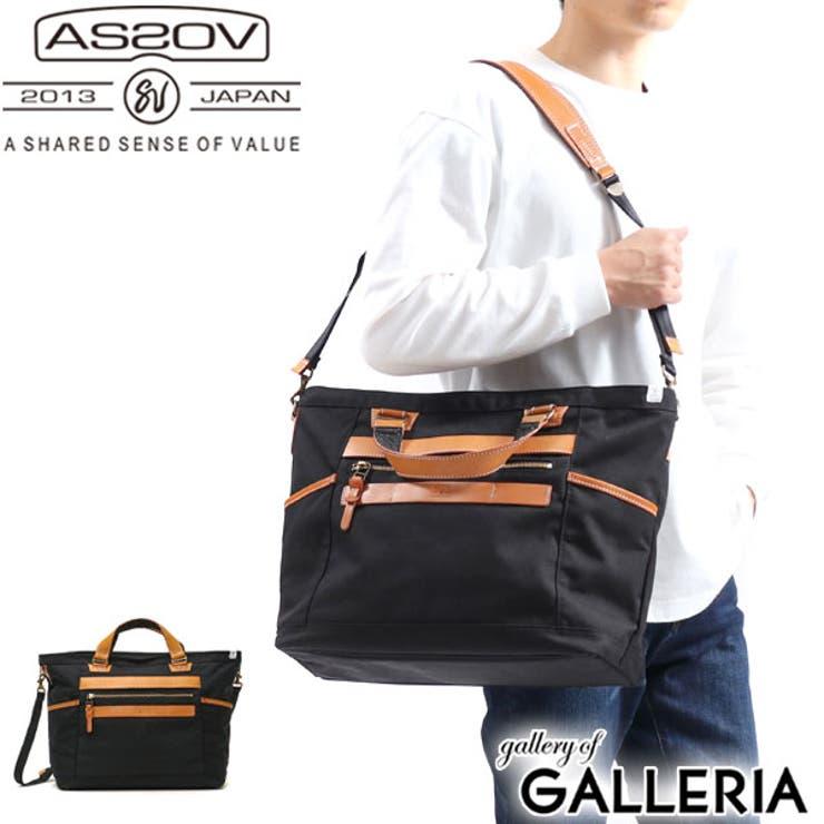 トートバッグ AS2OV 2WAY   ギャレリア Bag&Luggage   詳細画像1