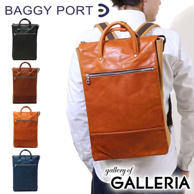 リュック BAGGY PORT   ギャレリア Bag&Luggage   詳細画像1