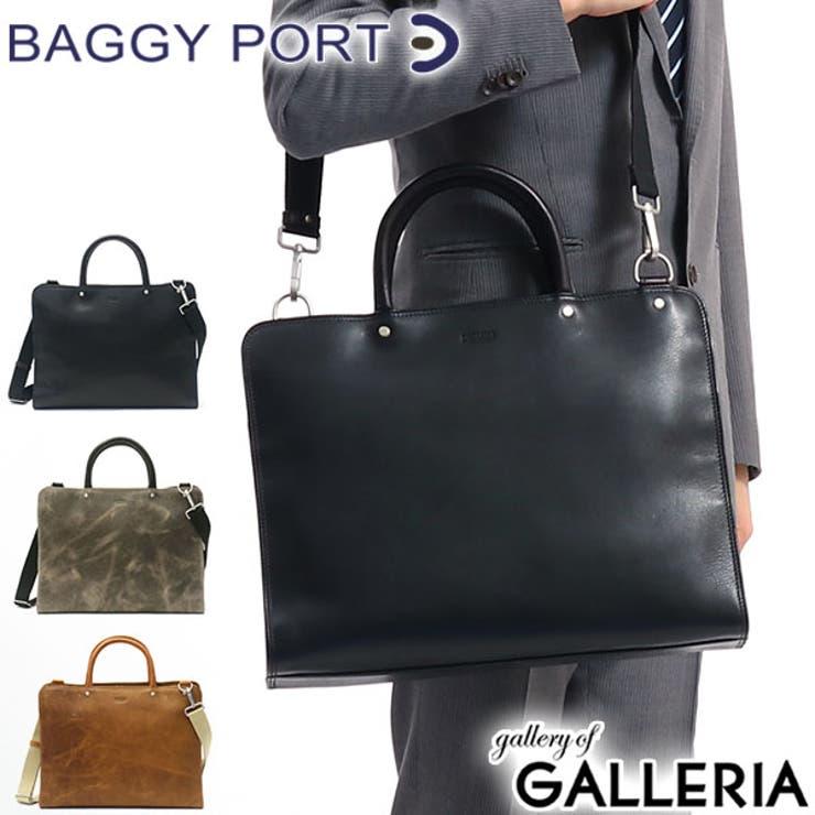 ビジネスバッグ BAGGY PORT | ギャレリア Bag&Luggage | 詳細画像1