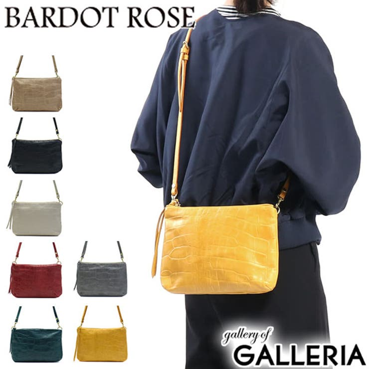 バッグ BARDOT ROSE | ギャレリア Bag&Luggage | 詳細画像1