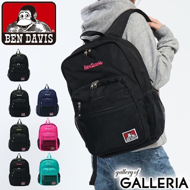 リュック レディース 通学 | ギャレリア Bag&Luggage | 詳細画像1