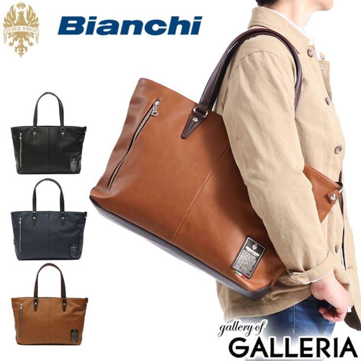 バッグ Bianchi トートバッグ | ギャレリア Bag&Luggage | 詳細画像1