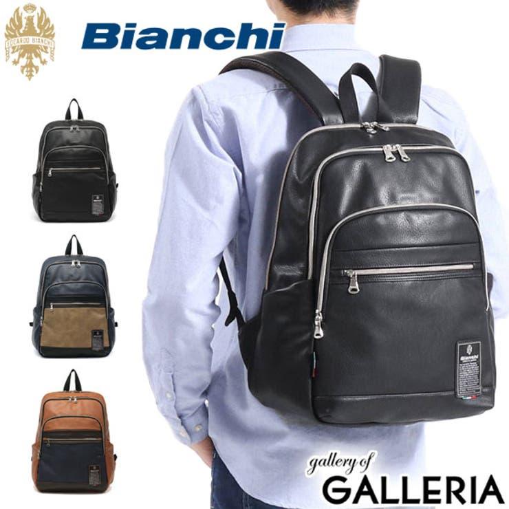 リュック Bianchi リュックサック   ギャレリア Bag&Luggage   詳細画像1