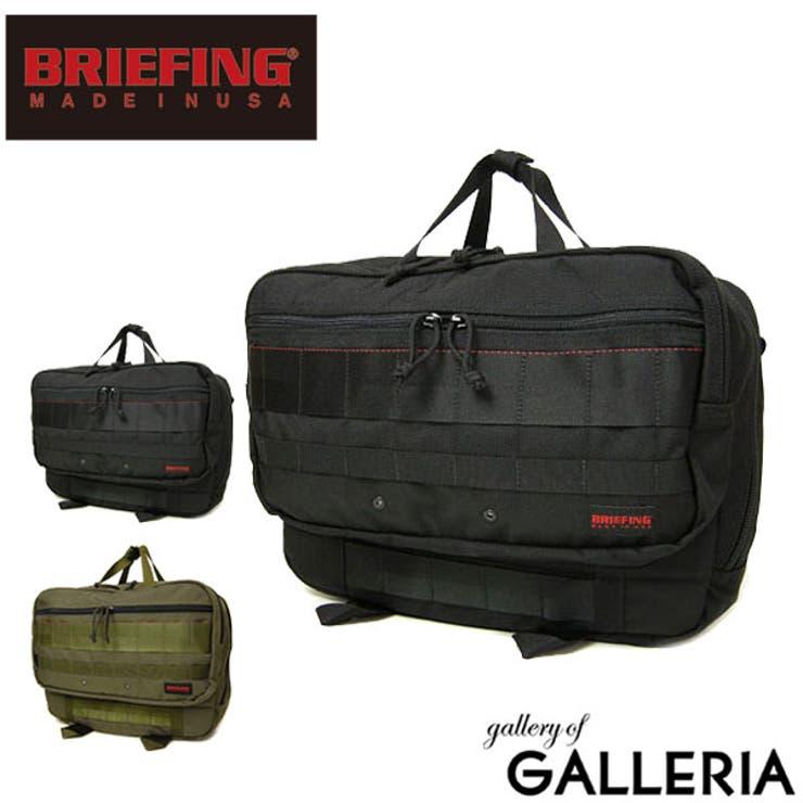 SIDE STREAM ブリーフィング   ギャレリア Bag&Luggage   詳細画像1