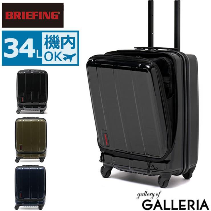 スーツケース BRIEFING ハードケース | ギャレリア Bag&Luggage | 詳細画像1