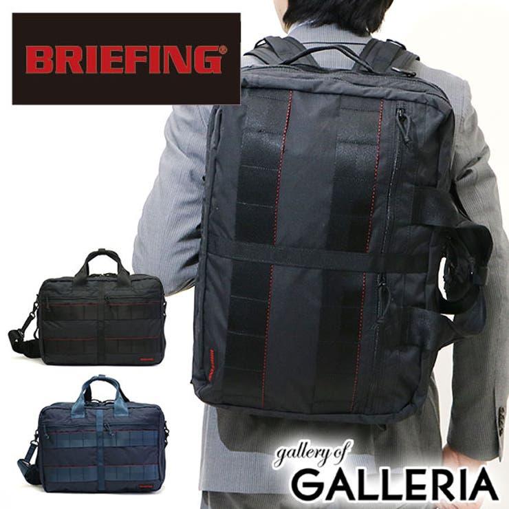 3WAY ブリーフケース BRIEFING | ギャレリア Bag&Luggage | 詳細画像1