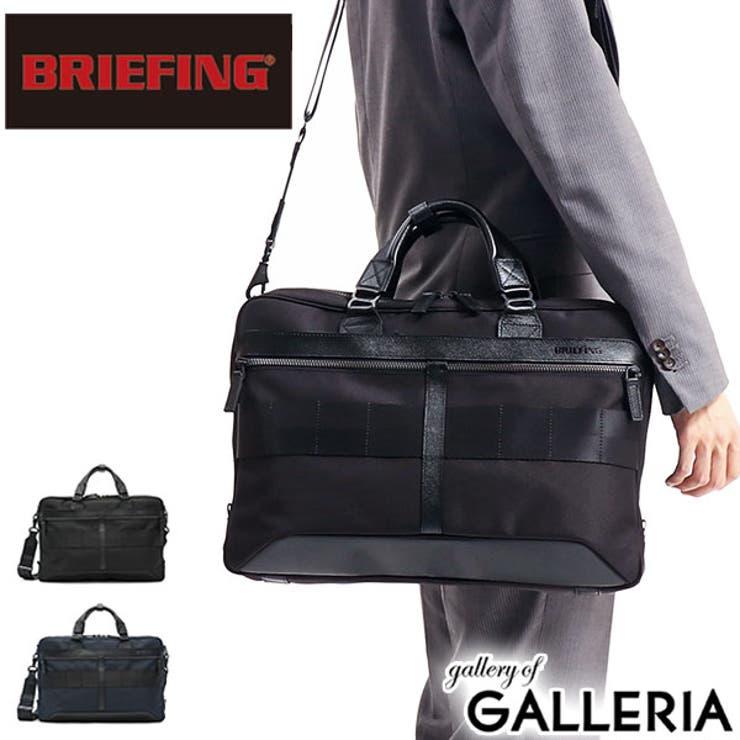 ビジネスバッグ BRIEFING FUSION | ギャレリア Bag&Luggage | 詳細画像1