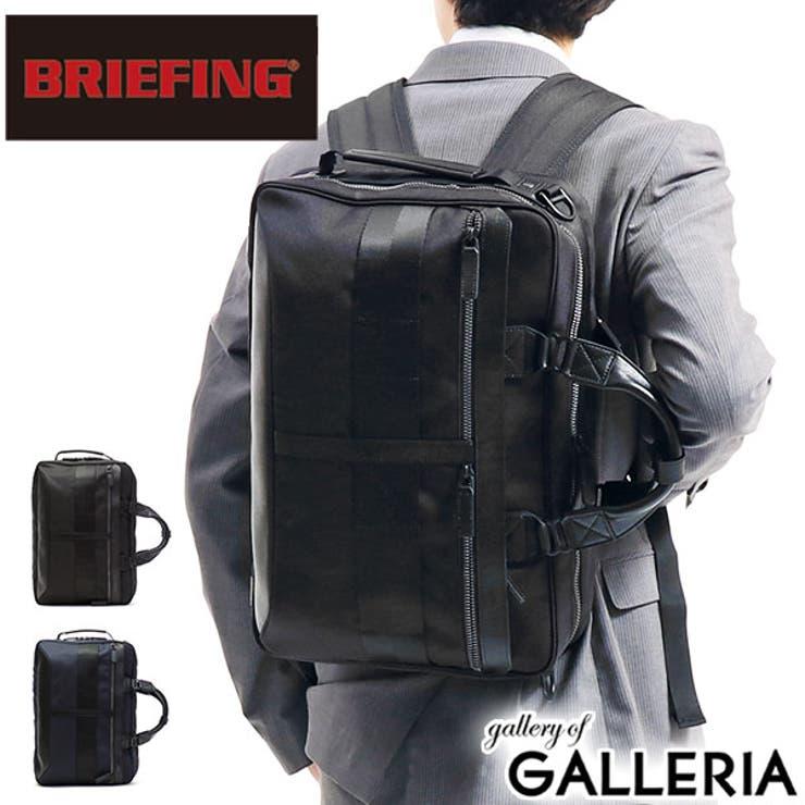 ビジネスバッグ BRIEFING 3WAY   ギャレリア Bag&Luggage   詳細画像1