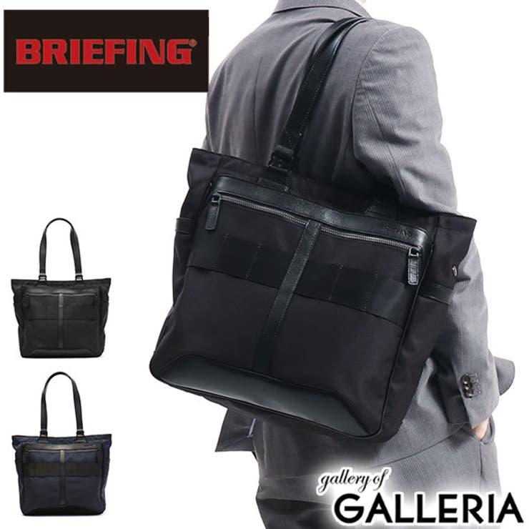 トートバッグ BRIEFING FUSION | ギャレリア Bag&Luggage | 詳細画像1