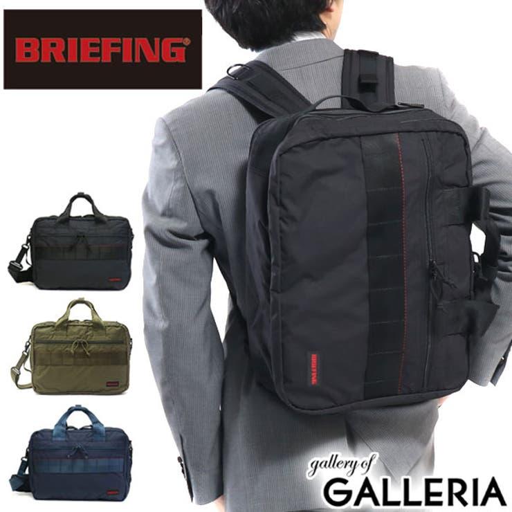 3WAY ブリーフケース BRIEFING   ギャレリア Bag&Luggage   詳細画像1
