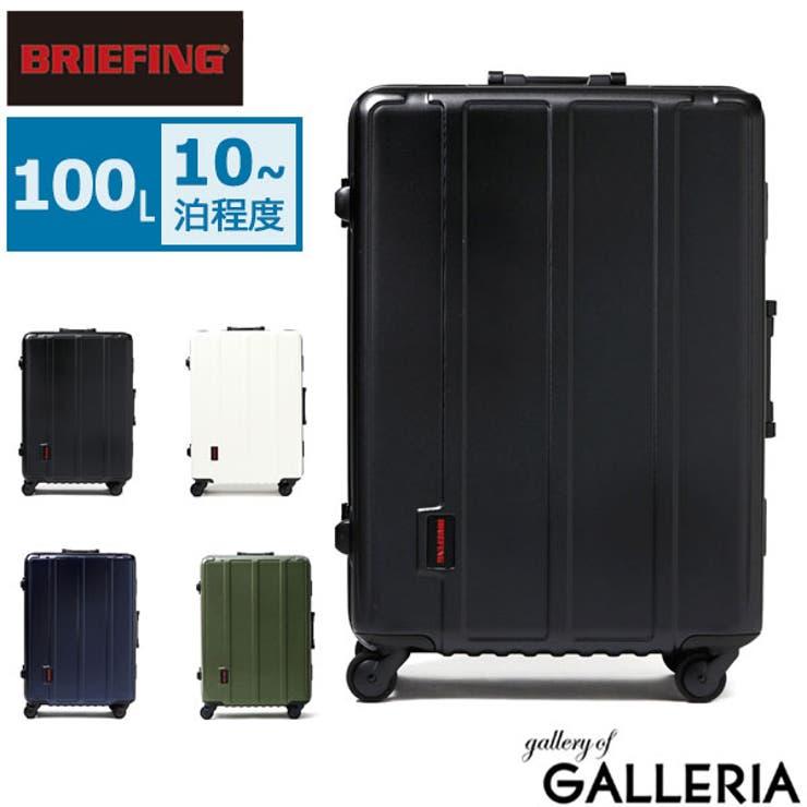 スーツケース BRIEFING キャリーケース   ギャレリア Bag&Luggage   詳細画像1