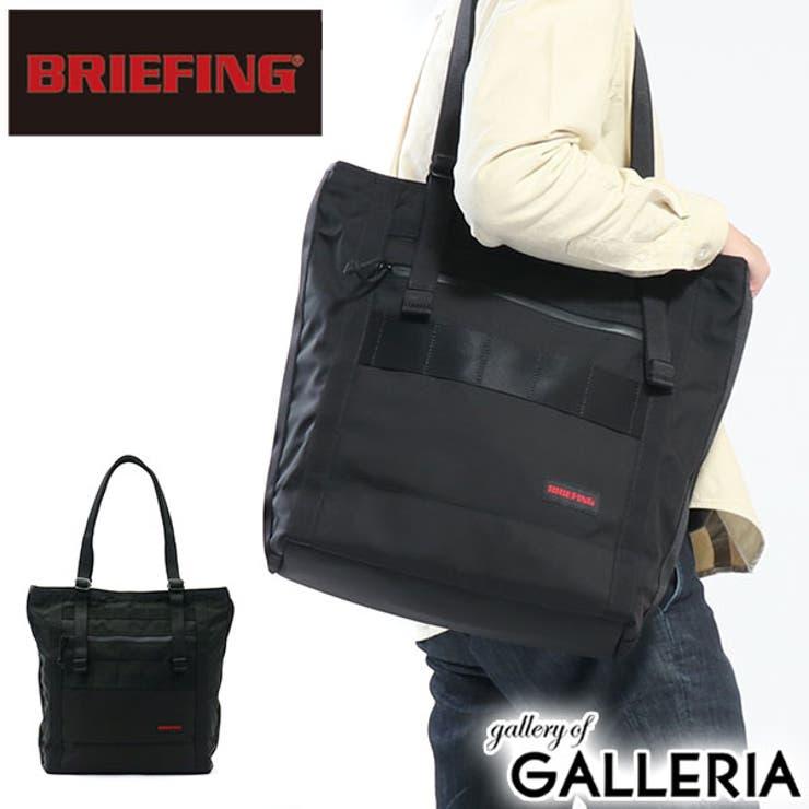 トートバッグ BRIEFING ビジネス | ギャレリア Bag&Luggage | 詳細画像1