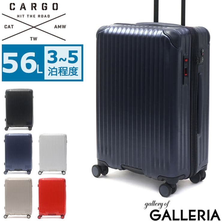 カーゴ スーツケースMサイズ キャリーケース   ギャレリア Bag&Luggage   詳細画像1