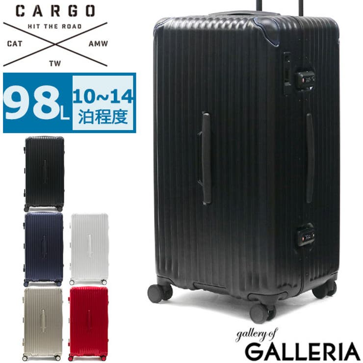スーツケース CARGO Lサイズ   ギャレリア Bag&Luggage   詳細画像1