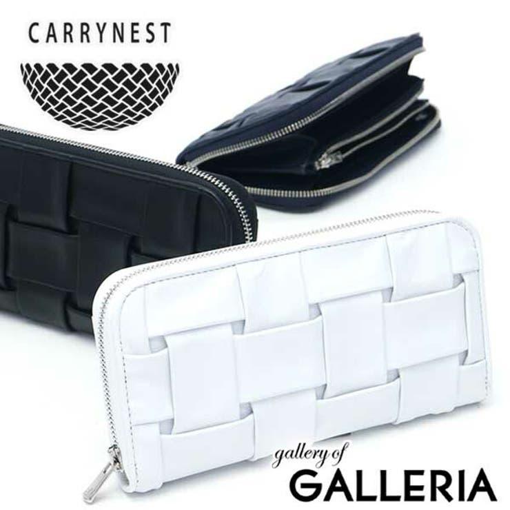 長財布 CARRYNEST ラウンドファスナー長財布 | ギャレリア Bag&Luggage | 詳細画像1