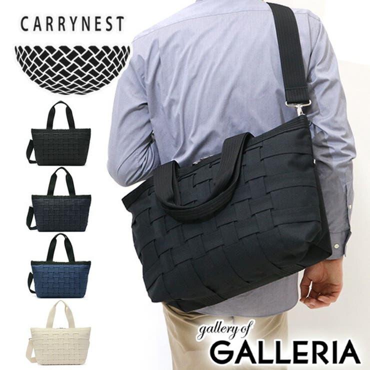 トートバッグ CARRYNEST 2WAY   ギャレリア Bag&Luggage   詳細画像1