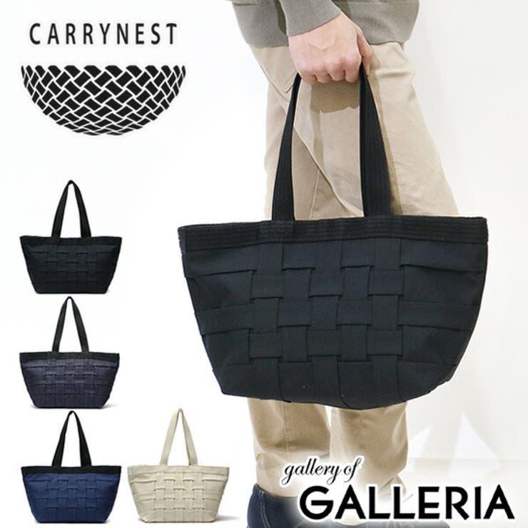 トートバッグ CARRYNEST トート   ギャレリア Bag&Luggage   詳細画像1