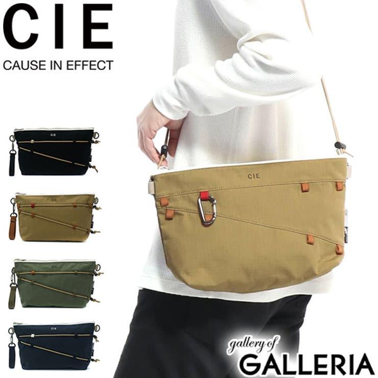 クラッチバッグ シー STRING   ギャレリア Bag&Luggage   詳細画像1